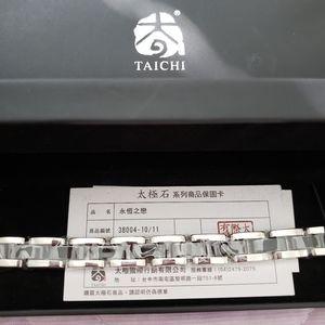 NIB Taichi Balancing Stone Bracelet